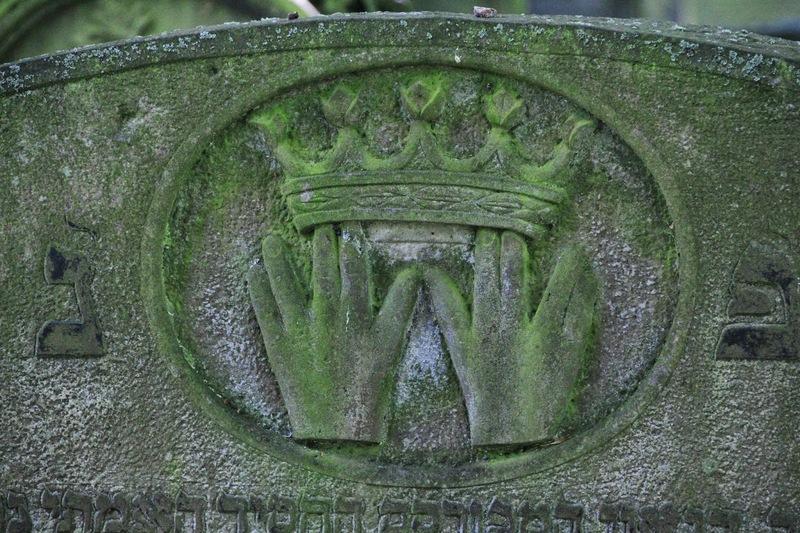Jüdischer-Friedhof23