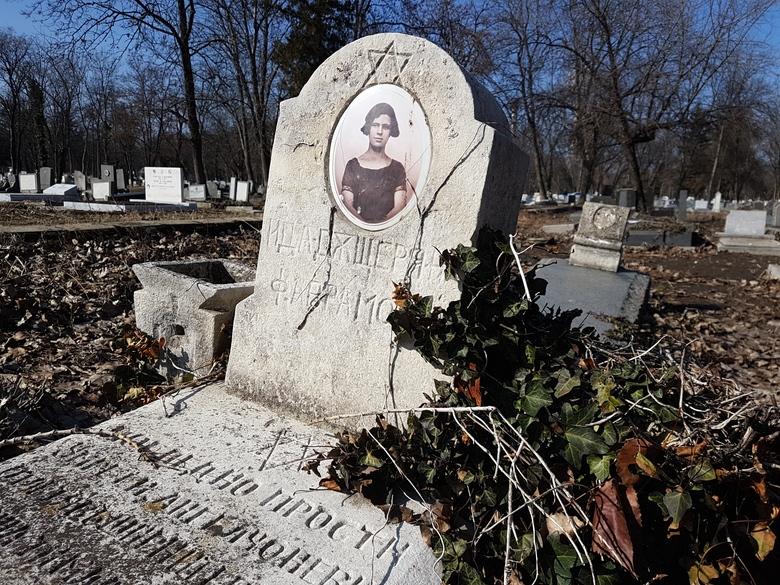 jüdischer Friedhof Sofia, jüdisches Grab