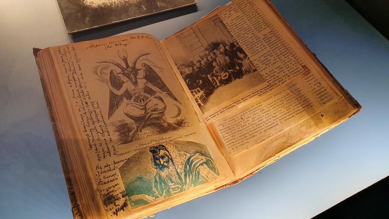 Protokolle der Weisen von Zion, Jüdische Weltverschwörung